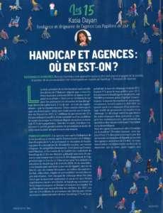 Magazine Strategies interview Katia Dayan - Les Papillons de JourLes Papillons de Jour